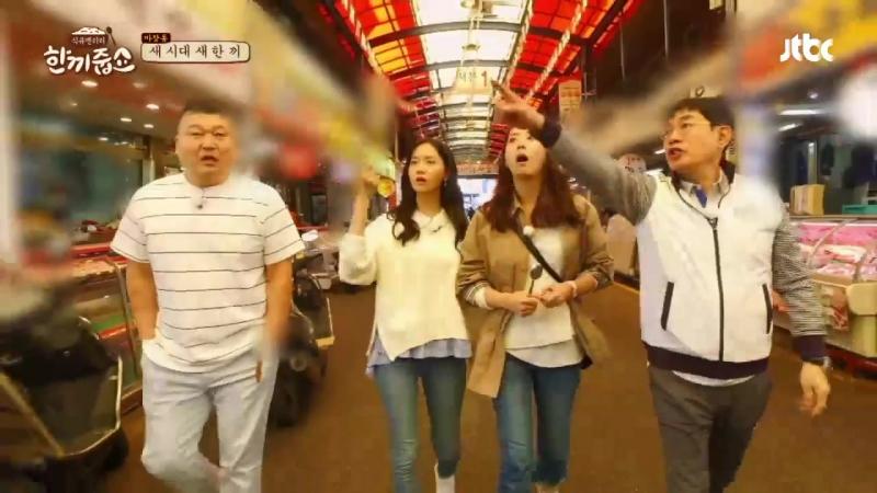 (주부 본능) 송윤아, 눈앞의 한우에 지갑 갖고 올 걸 ㅠ_ㅠ- 한끼줍쇼 30회