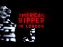 Американский Потрошитель в Лондоне 3 серия Кровь на улицах Уайтчепела / 2017 / FullHD