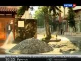 Максимальное приближение - Македония . Балканская жемчужина