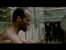 «Костолом  Mean Machine» (2001): Трейлер