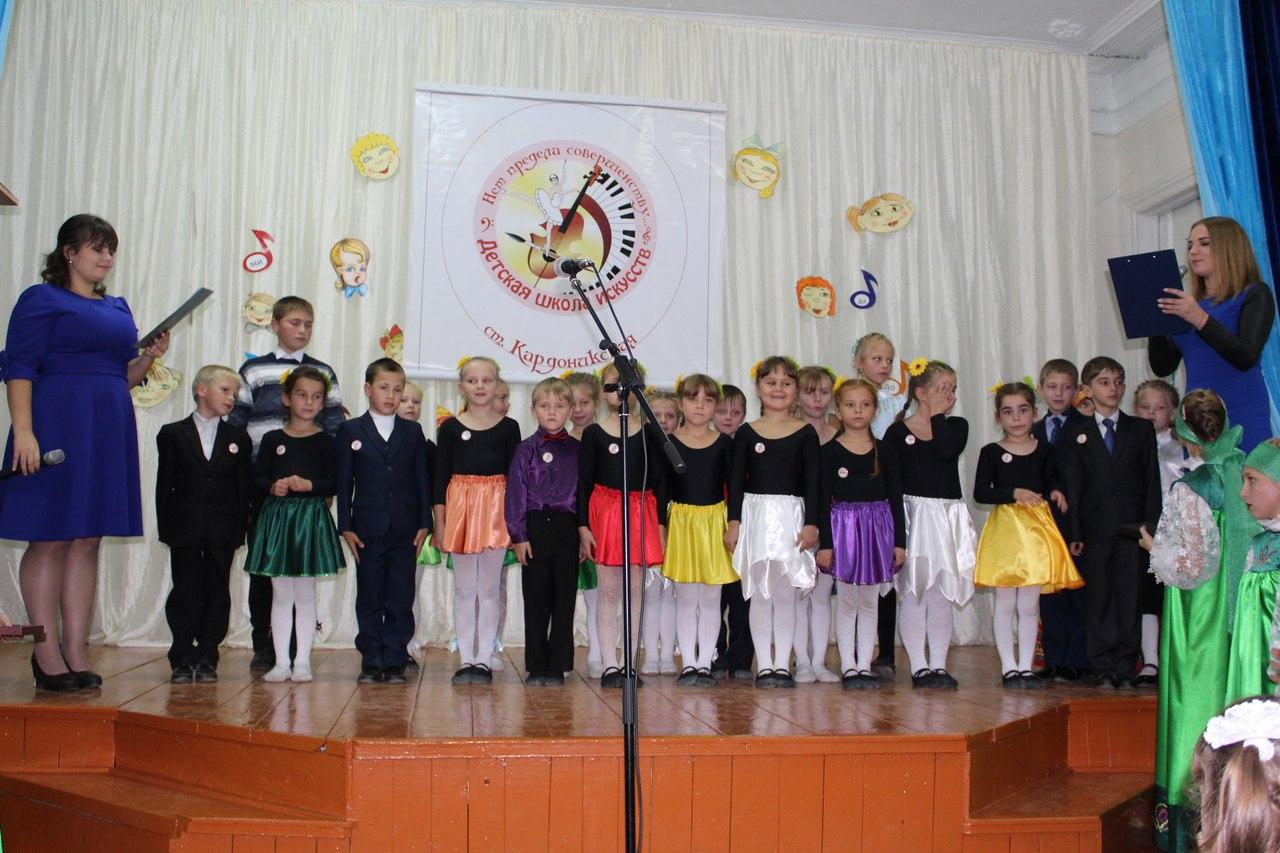 Будущих артистов Зеленчукского района посвятили в первоклассники