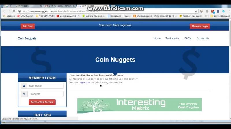 Coin Nuggets БОМБА!БЕЗ ВЛОЖЕНИЙ И ПРИГЛАШЕНИЙ!