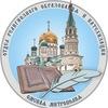 Православное образование Омской области