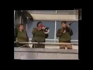 Альберт Макашов, речь после штурма московской мэрии 3 октября 1993 года