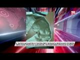 31 тысячу долларов и 3 тысячи евро пытались нелегально провезти через пункт пропуска «Армянск». Пограничники пресекли попытку