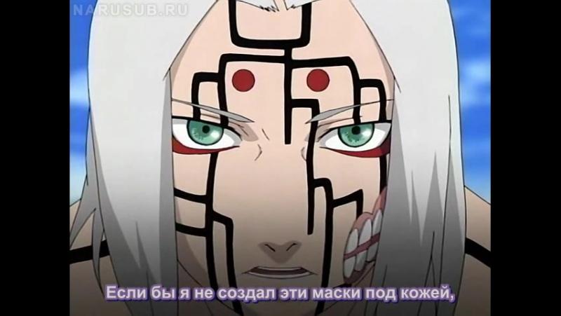 Наруто 1 сезон 126 серия (субтитры)