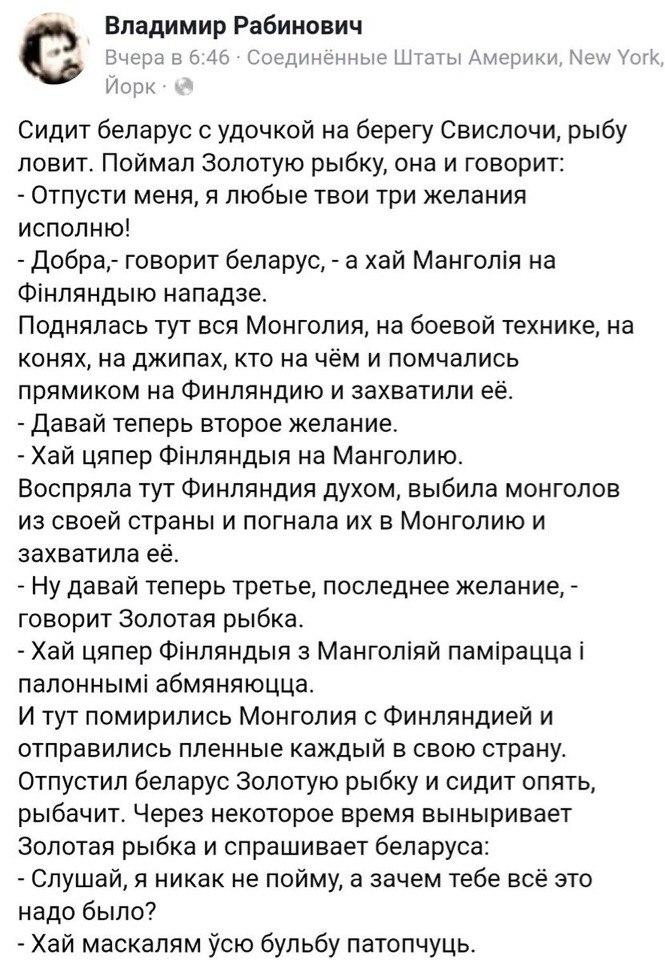 Антон Шаблыка, Минск - фото №1