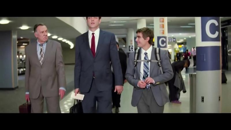 Между делом (2015) - Русский трейлер