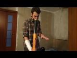 Panivalkova feat. Женя Курилов диджериду live