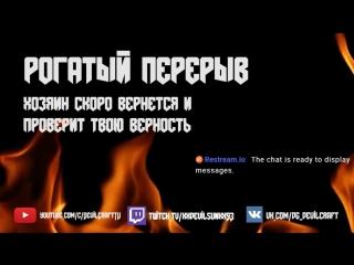 КАЛИБРОВКА 5 СЕЗОН | БАФФ МАККРИ И ЖНЕЦА вся инфа в гр. в ВК