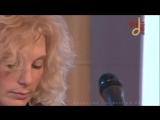 Джемма Халид - Нищая
