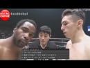 Charles Krazy Horse Bennett vs Philip Minoru Kimura