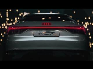 Музыка из рекламы Audi e-tron Sportback - Это эволюция! (Россия) (2017)