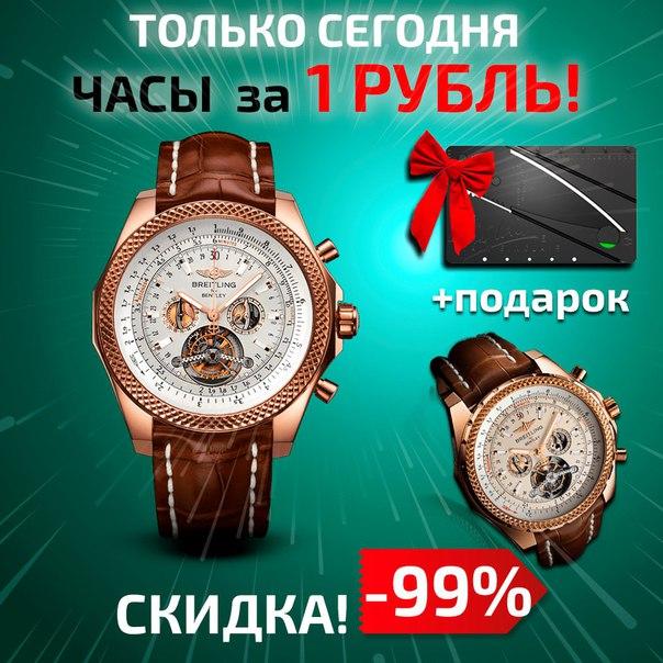 Элитные часы Breitling Bentley Mulliner и нож кредитка в подарок