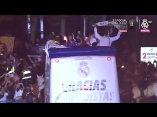 Празднование 33-го титула Ла Лиги на площади Сибелес