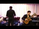 А.Вивальди-Концерт для гитары с оркестром ре мажор