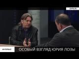 Юрий Лоза_ 80 процентов Моцарта  самоповторы