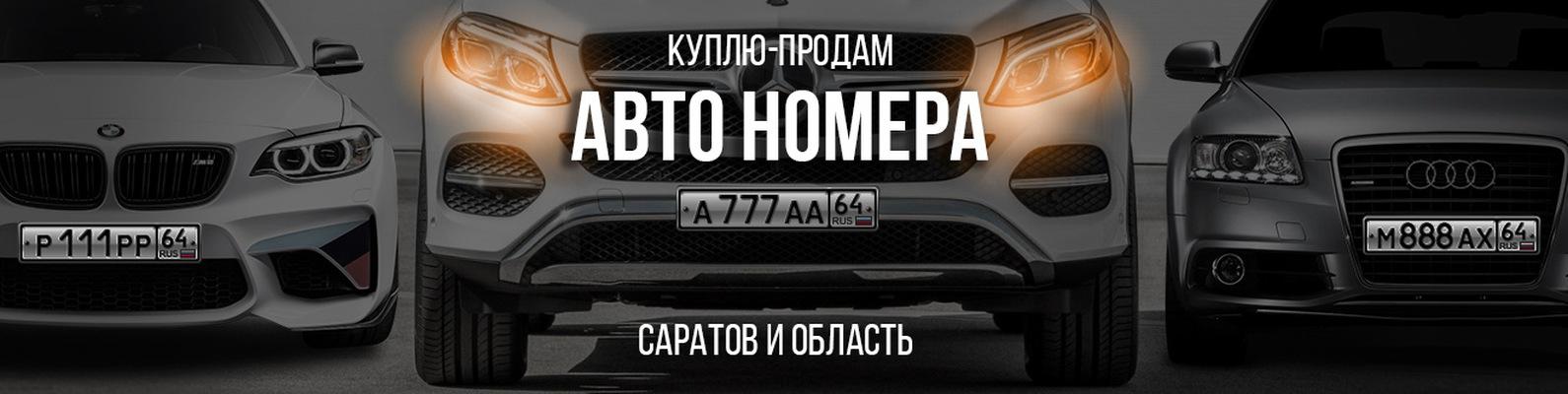Продажа и покупка авто в Беларуси купить автомобиль бу