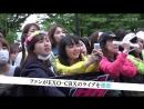 170630(終) 〇〇と新どうが  EXO-CBX×松江哲明