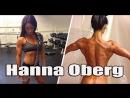 Hanna Öberg SWEDISH Fitness Girls FemaleFitnessReset