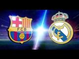 Барселона - Реал | LIVE