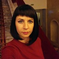 Татьяна Шерметова