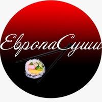 Гарик Гарслян   Ростов-на-Дону