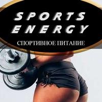sportsenergy_vdk