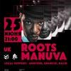 25 Июня/Вс - Roots Manuva (Full Band) @ Эрарта