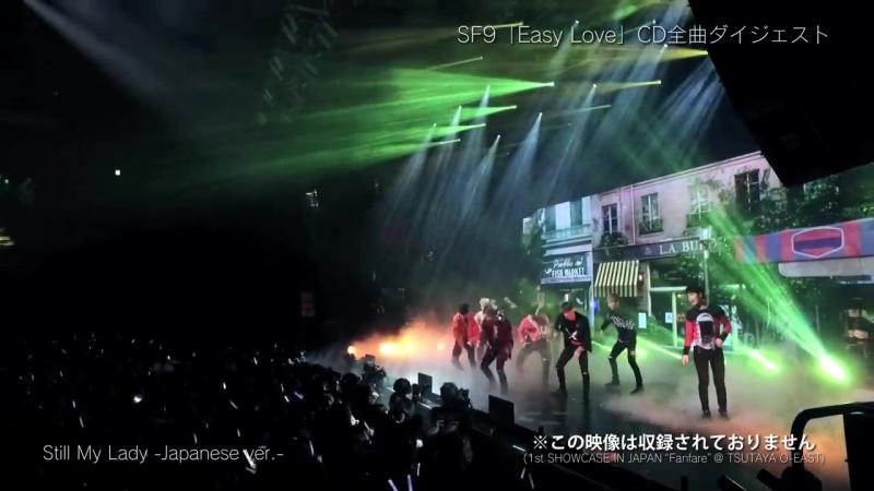 SF9 Japan 2nd Single