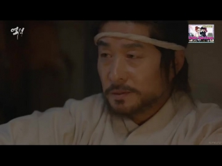 Rebel Thief Who Stole The People Capitulo 02 Empire Asian FAnsub