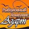 РК АЗАРТ | Рыбалка в Челябинской области