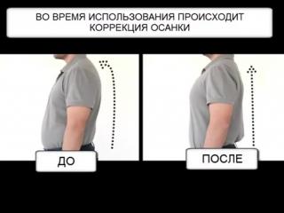 Ортопедическое белье для мужчин ACTIVEMAX+
