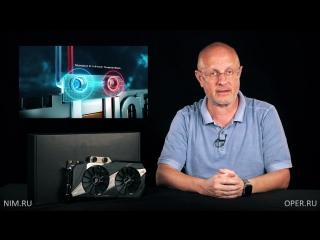 В цепких лапах: Могучая видеокарта для игры на максимуме