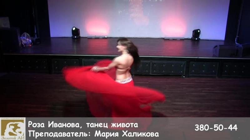 25_Роза_Иванова_Мария_Халикова