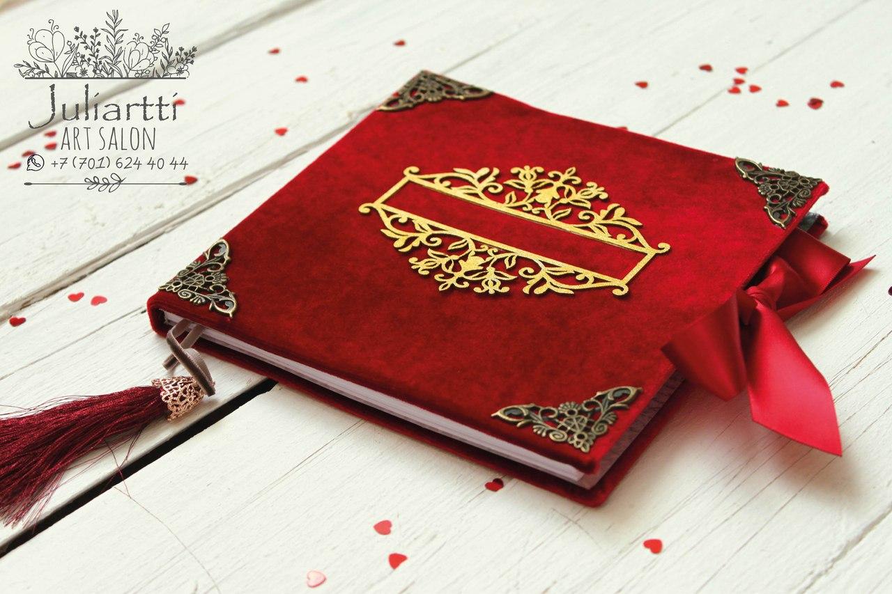 Свадебная книга пожеланий в бархате