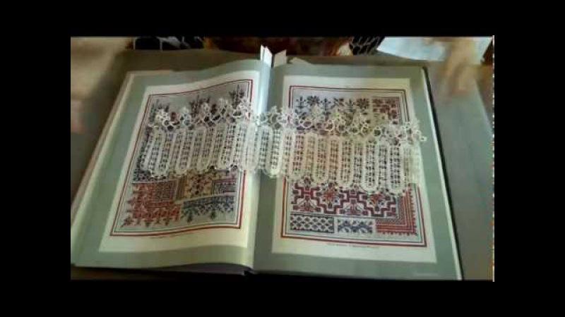 Моя коллекция старинной литературы о вышивке и рукоделии. Часть 1.