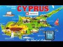 Сyprus Кипр Limassol Лимасол Paphos Пафос Ларнака 720HD