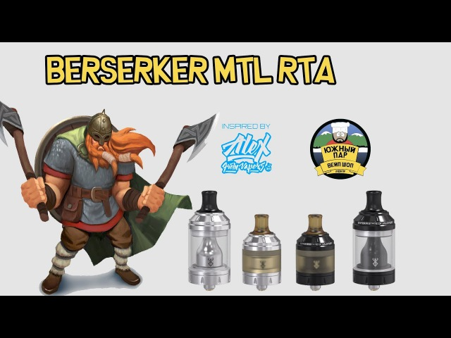 BERSERKER MTL RTA l by Vandy Vape Alex from VapersMD l Лучший бак с тугой затяжкой в 2017