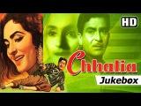 Chhalia 1960 Songs Raj Kapoor - Nutan Kalyanji Anandji Hits Evergreen Songs HD
