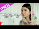Lyrical: Tujh Mein Rab Dikhta Hai (Female Version) Song with Lyrics | Rab Ne Bana Di Jodi