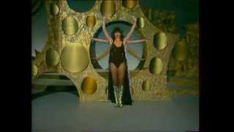 JUDITH SZUCS - Ha Tancolsz Velem (1978) ...