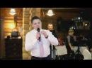 Жених поет для невесты на свадьбе песню собственного сочинения.