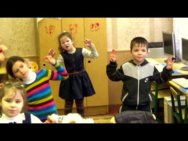 Фізкультхвилинка (Черепаха-аха-аха.) 1 клас