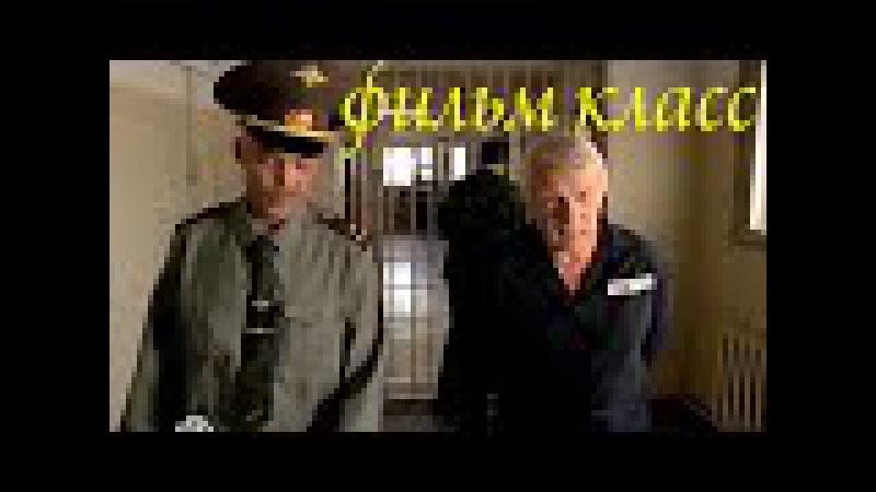 КРОВНЫЕ БРАТЬЯ.Криминальные фильмы Россия