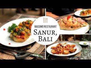 Итальянский ресторан Massimo || Где действительно вкусно на Бали