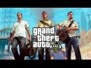 Прохождение Grand Theft Auto V GTA 5 на слабом PC — Часть 1 Ограбление в Людендорфе