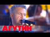 Леонид Агутин - Отец рядом с тобой (Песня года, 02.01.2017)