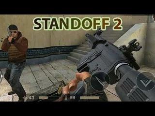 Қазақша летсплей/Standoff 2/Алғашқы летсплей