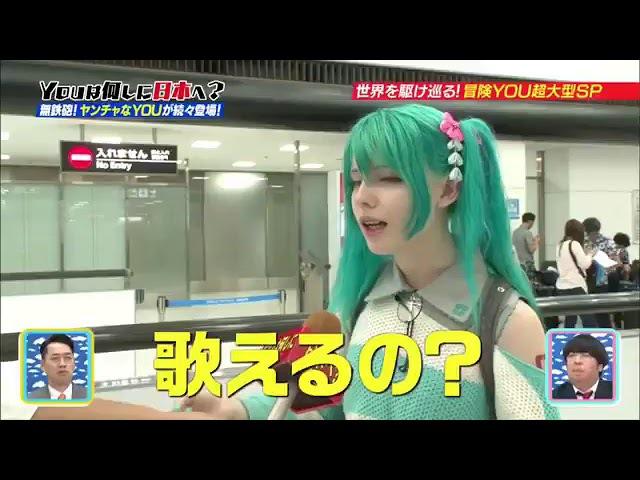 Saya Scarlet interviewed by Japanese TV